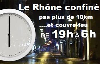 Le Rhône Confiné !